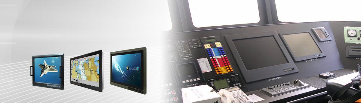 Marine PC og -udstyr. IP-beskyttede skærme og rugged hardware - CompuLab Nordic